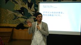 20190128_水産加工高度化(標津) (24).JPG