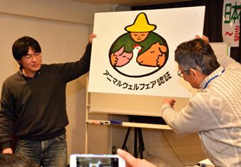 岡井理事作成の認証看板の贈呈.png